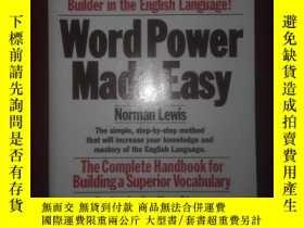 二手書博民逛書店Word罕見Power Wade EasyY171508