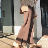針織寬管褲女冬季新款韓版直筒寬腿高腰垂墜感開叉寬鬆九分休閒褲【快速出貨】