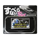 [出清價下殺]日本YAC 立體凹槽皮革紋止滑墊-S (PZ-643)【亞克】