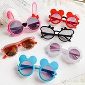 兒童太陽鏡眼鏡時尚墨鏡男童玩具花朵眼鏡框女寶寶卡通可愛護目 伊芙莎