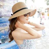 沙灘防曬遮陽草帽 可折疊旅游度假大檐帽子m57