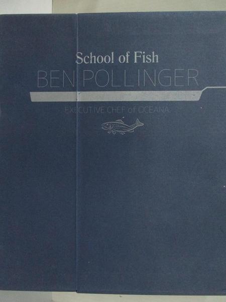 【書寶二手書T1/餐飲_KH8】米其林主廚的海鮮全事典-從選材到上菜零失誤的149道經典魚料理…