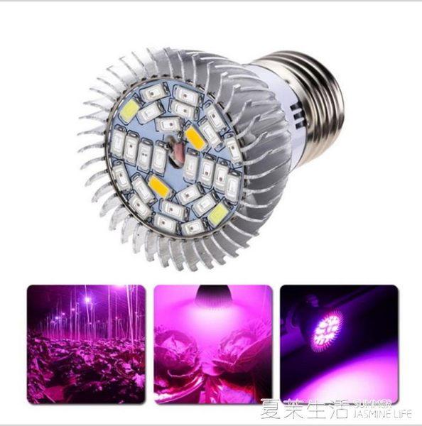 植物燈 LED植物燈光合作用室內多肉上色補光全光譜仿太陽光防徒植物生長220V『快速出貨』