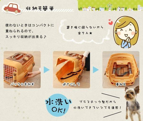 ◆MIX米克斯◆日本IRIS-PDPC-500 高級提籃 (S號) 【有白色、橘色、藍色可選】