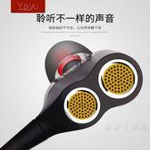 線控耳機HALFSun/影巨人 k3雙動圈四核入耳式k歌耳機重低音炮手機電腦·樂享生活館