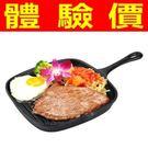 鑄鐵烤盤平底鍋炒菜煎鍋具-日本南部鐵器無油煙無塗層鐵盤子66f1【時尚巴黎】