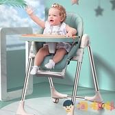 兒童餐椅嬰兒可折疊吃飯椅子便捷式餐桌椅多功能【淘嘟嘟】