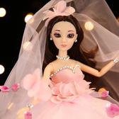 芭比娃娃婚紗芭比比娃娃大裙擺粉色3D真眼兒童女孩公主新娘情人節玩具新年禮物【全館85折】