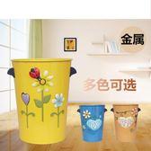 垃圾桶卡通無蓋免腳踏大號戶外創意美式客廳廚房衛生間igo