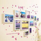 13框客廳小清新照片墻裝飾相框墻組合相片墻創意臥室掛墻畫框CC2074『美鞋公社』