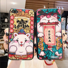 蘋果 iPhone11 Pro Max XR iPhoneXS Max iPhone7 iPhone8 吉祥獸 手機殼
