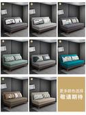沙發床輕奢北歐實木坐臥網紅兩用小戶型客廳多功能推拉可折疊1.5   萌萌小寵DF