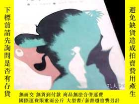 二手書博民逛書店罕見漫畫入門(16開)Y24205 傑克·哈姆 原著 天津楊柳青畫社 出版1991