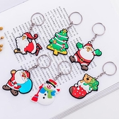【BlueCat】聖誕節老人雪人橡皮圖案鑰匙圈