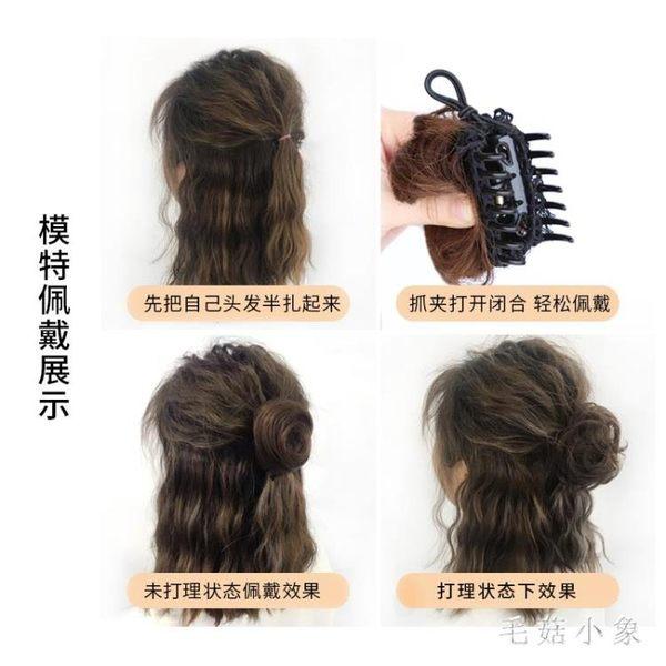 仿真髮半丸子頭假髮包女蓬松自然抓夾髮圈盤髮器花苞頭古裝 JA8001『毛菇小象』