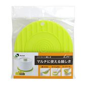 Richell 利其爾 矽膠圓形鍋墊-綠