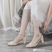 年新款夏季仙女風粗跟羅馬高跟鞋一字扣小碼女鞋313233涼鞋女 檸檬衣舍