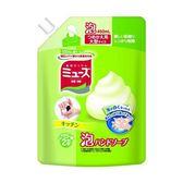 日本 MUSE 地球製藥泡沫洗手液補充包-綠廚房用 450ml (1248) 自動給皂機 洗手乳 均適用 -超級BABY