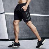 全館83折運動短褲男跑步健身速干沙灘休閒五分褲夏季訓練籃球足球羽毛球褲