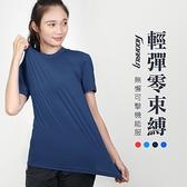 HODARLA 女無懈可擊輕彈機能短袖T恤(台灣製 慢跑 抗UV≡體院≡ 31388