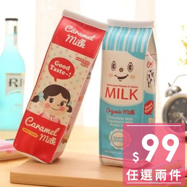 筆袋-日本可愛繽紛牛奶盒防水大容量收納袋 筆袋 鉛筆盒 文具收納【AN SHOP】