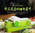 多功能切菜神器家用 手動切片器【XP1477】-格林世家