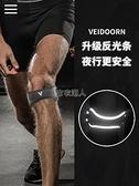 專業髕骨帶男女跑步健身半月板損傷運動護膝蓋護具關節保護套 【快速出貨】