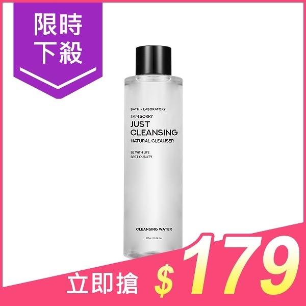 韓國 BLAB 植萃溫和卸妝水(300ml)【小三美日】原價$199