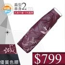 799 特價 雨傘 陽傘 萊登傘 抗UV 扁傘 口袋傘 黑膠 色膠三折傘 直開 不夾手 Leotern 飛燕(紅紫)