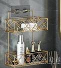 衛生間置物架浴室化妝品收納架子壁掛免打孔廁所洗手臺洗澡間墻上 小時光生活館