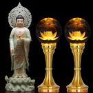 佛教用品LED水晶蓮花燈佛供燈led七彩長明燈 佛前供燈 荷花燈家用 降價兩天