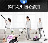 美的吸塵器家用小型迷你強力手持式大功率靜音地毯除螨 【時尚新品】 LX