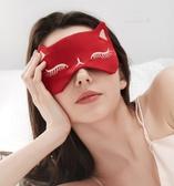 遮光真絲眼罩睡眠遮光透氣