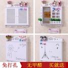 創意多媒體電閘配電箱電表箱遮擋箱弱電箱裝...