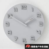 簡約臥室靜音家用掛表鐘表掛鐘客廳【探索者戶外生活館】
