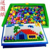 益智力拼圖創意組合拼插板兒童3-9歲幼兒園寶寶男女孩玩具【全館免運八折搶購】