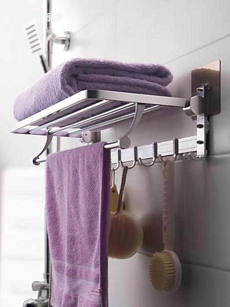 免打孔折疊浴巾架衛生間太空鋁毛巾架衛生間置物架壁掛廁所置物架 mks薇薇