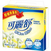 可麗舒特選抽衛生紙90抽10包 x10包團購組【康是美】