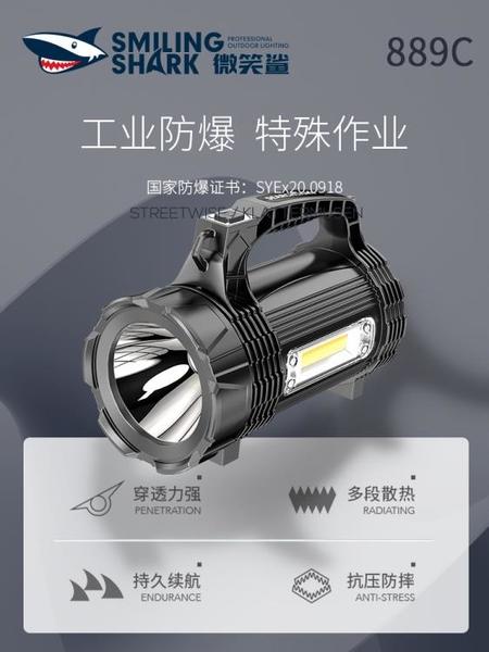 防爆手電筒充電超長續航強光超亮戶外氙氣led手提燈探照燈5000米 1995生活雜貨