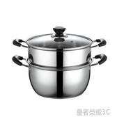 不鏽鋼蒸籠不銹鋼湯鍋家用加厚復底燒水鍋雙耳鍋具韓式小蒸鍋電磁爐燃氣 YTL 皇者榮耀3C
