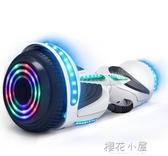 雙輪平衡車車智慧體感車電動兩輪自平衡車迷你成人代步車QM『櫻花小屋』