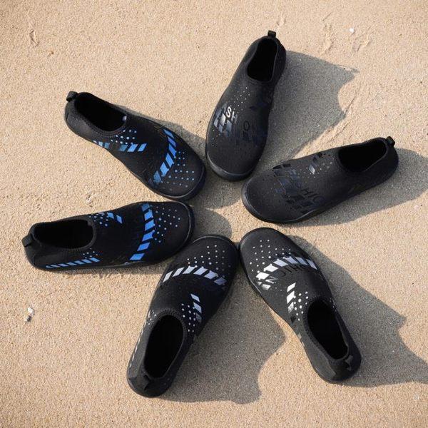 貼膚赤足浮潛鞋男女戶外涉水速乾溯溪鞋海邊旅游沙灘鞋 黛尼時尚精品