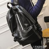 雙肩包男女青年學生韓版書包時尚潮流旅行條紋休閒簡約電腦大背包-Ifashion