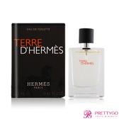 HEHERMES 愛馬仕 大地男性淡香水 TERRE D'HERMES(12.5ml)-國際航空版【美麗購】