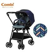 康貝 COMBI SUGOCAL Crown 手推車/嬰兒推車-自信藍