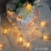 玫瑰金鉆石水滴LED電池彩燈閃燈串燈串少女心戶外陽臺房間裝飾燈父親節禮物