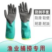 防切割手套加長加厚水產專用手套抓螃蟹小龍蝦防刺防水防油防滑酸堿防割捕魚 春季新品