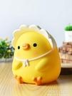 鴨子存錢罐女生可愛網紅防摔韓國儲錢罐大容量創意兒童鴿子攢錢罐 夏季狂歡