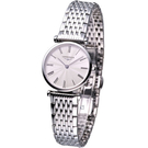 LONGINES 嘉嵐超薄系列水波紋 時尚腕錶L42094716