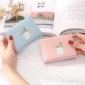 新款簡約小清新小錢包女短款折疊學生韓版可愛 個性零錢包 DR3190【男人與流行】